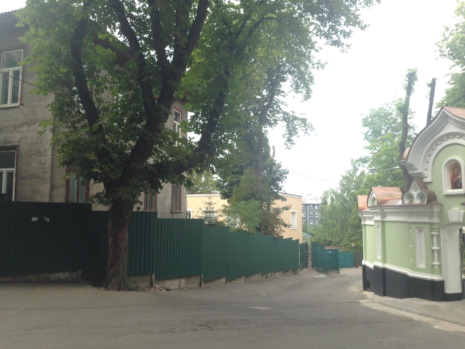 Asset Sofiyskiy