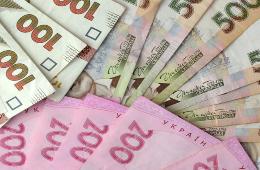 Фонд гарантування вкладів завершує виплати гарантованого відшкодування вкладникам ПАТ «АВАНТ-БАНК»