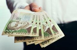 Протягом 2020 року виплати гарантованого відшкодування вкладникам неплатоспроможних банків склали понад 390 млн грн