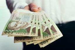 Розпочато задоволення вимог кредиторів другої черги  АТ «МІСТО БАНК»