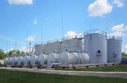 Активи «Місто банку», у тому числі складський комплекс для зберігання нафтопродуктів на Дніпропетровщині, виставлено на аукціон 04 жовтня