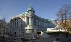 Майнові права на головний офіс банку «АРКАДА» будуть виставлені на аукціон 4 березня