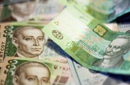 Розпочато задоволення вимог третьої черги кредиторів  АТ АКБ «АРКАДА»