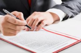 Оголошення про проведення планового кваліфікаційного відбору за напрямом «Послуги надання банківської гарантії та документарного акредитиву»