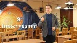 Олексій Майстренко, Світлана Романчук Мистецтво заощаджувати корисні лайфхаки
