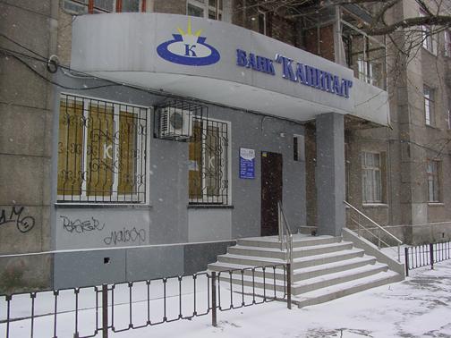 Квартира, загальною площею 57,4 кв.м., житловою - 42,7 кв.м,  що розташована за адресою:  АР Крим, м. Сімферополь, вул. О. Невського, 16, кв. 13, РНМ  7950296, інв. № 8000
