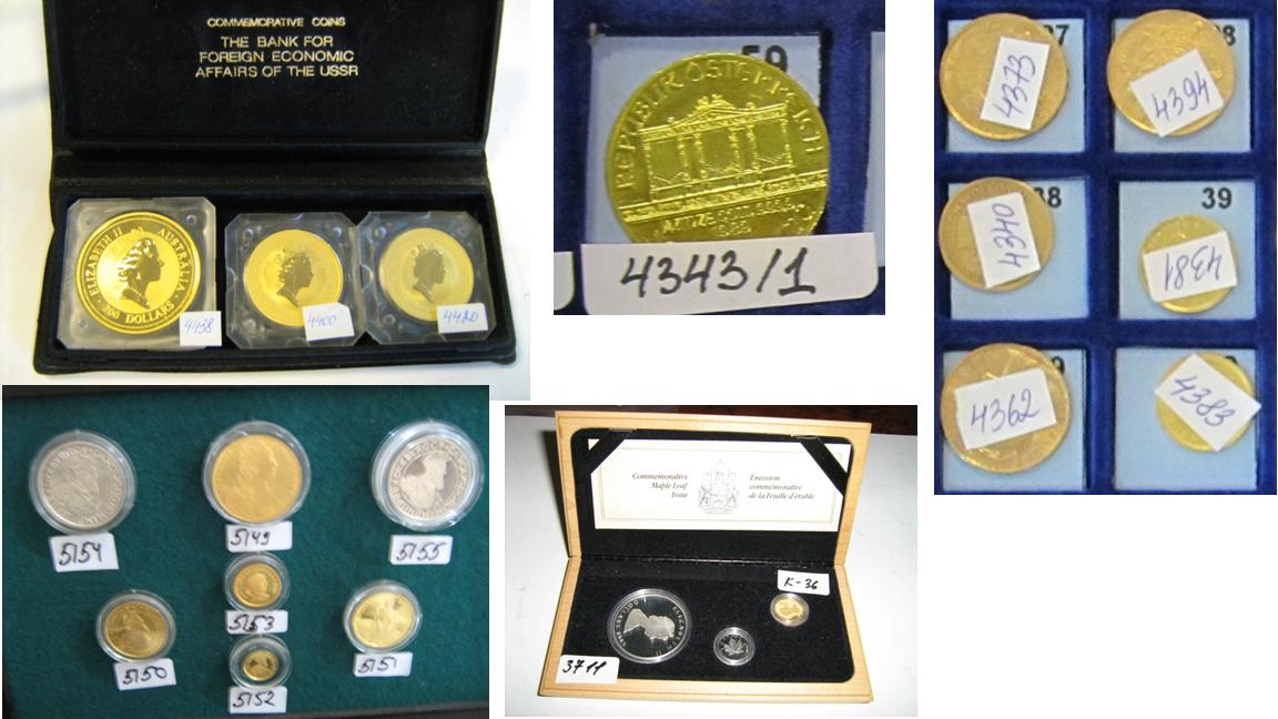 Предмети нумізматики та фалеристики (колекційні монети) у загальній кількості 26 одиниць, а саме: - Монета Балерина, номіналом 10 рублів, рік випуску 1993, матеріал виготовлення золото 999°, вага  1,7  грам, інв. №3682/20; - Монета Балерина, номіналом 10 рублів, рік випуску 1993, матеріал виготовлення золото 999°, вага  1,6  грам, інв. №3682/22; - Монета Рись, номіналом 200 рублів, рік випуску 1995, матеріал виготовлення золото 999°, вага  31,5  грам, інв. № 4281; - Монета Голова рисі, номіналом 50 рублів, рік випуску 1995, матеріал виготовлення золото 999°, вага  8,1  грам, інв. № 4282; - Монета Герб/будівля штаб-квартири ООН, номіналом 50 карбованців, рік випуску 1995, матеріал виготовлення Золото 999°, вага  7,9  грам, інв. № 4469/2; - Монета Портрет королеви/кленовий лист, номіналом 5 доларів, рік випуску 1989, матеріал виготовлення золото 999°, вага  3,4  грам, інв. № 3711/3; - Монета Голова Елізавети ІІ/кленовий лист, номіналом 50 доларів, рік випуску 1993, матеріал виготовлення Золото 999°, вага  31,3  грам, інв. № 3835/2; - Монета Голова Елізавети ІІ/кленовий лист, номіналом 50 доларів, рік випуску 1985, матеріал виготовлення Золото 999°, вага  31,4  грам, інв. № 3835; - Монета Голова Свободи/ герб, номіналом 10 доларів, рік випуску 1889, матеріал виготовлення Золото 999°, вага  16,1  грам, інв. № 3864; - Монета Орган/музичні інструменти, номіналом 500 шилінгів, рік випуску 1989, матеріал виготовлення Золото 999°, вага  7,9  грам, інв. № 4343/1; - Монета Віденська філармонія, номіналом 2000 шилінгів, рік випуску 1997, матеріал виготовлення Золото 999°, вага  31,3 грам, інв. № 4380; - Монета Портрет королеви/Кленовий лист, номіналом 5 доларів, рік випуску 1989, матеріал виготовлення Золото 999°, вага  3,2  грам, інв. № 4381; - Монета Портрет королеви/кленовий лист, номіналом 5 доларів, рік випуску 1991, матеріал виготовлення Золото 999°, вага  3,3  грам, інв. № 4382; - Монета Голова королеви/кенгуру, номіналом 15 доларів, рік випуску 1992, матеріал виготовлен