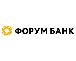 Нерухоме майно (АР Крим), 2 автомобілі  Chervrolet Lacetti та основні засоби у кількості 4362 одиниці