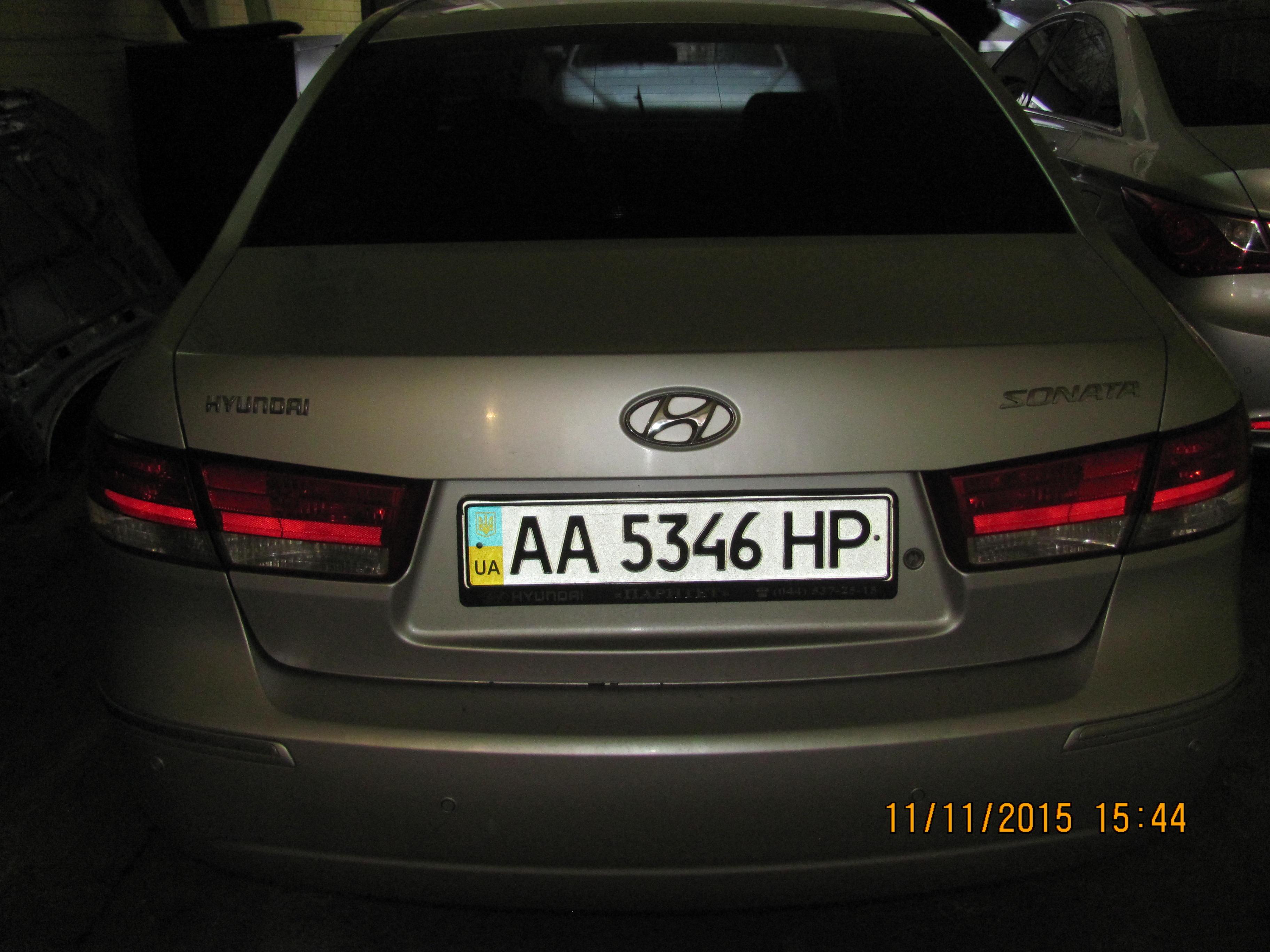 Легковий автомобіль HYUNDAI SONATA, 2008 року, номер кузова KMHEU41AP9A576074, номер державної реєстрації №АА5346HP та основні засоби, а саме: Диск для автомоб.ФОБОС-2 7.0*16 5/114.3 ET 45 DIA в кількості 8 шт.