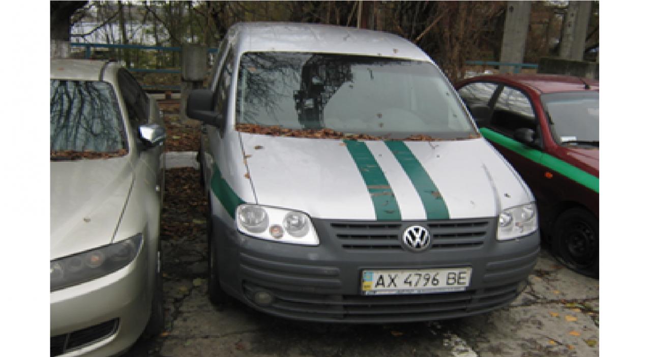 Легковий універсал Volkswagen Caddy,  2007 року, номер кузова WV2ZZZ2KZ8X061007, номер державної реєстрації АХ4796ВЕ, об'єм двигуна 1,6. Основні засоби у кількості 9 шт